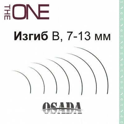Ресницы «THE ONE MIX», изгиб: B