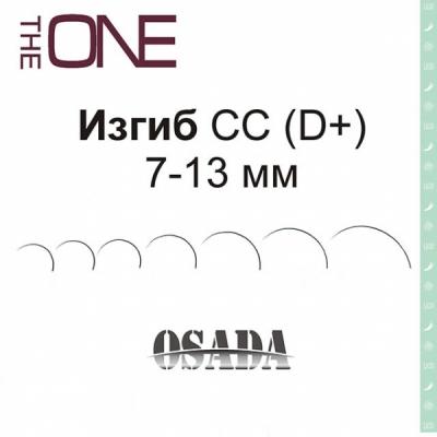Ресницы «THE ONE MIX Dark Brown», изгиб: CC/D+