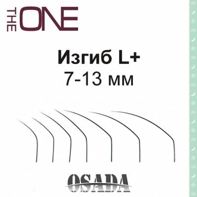 Ресницы «THE ONE MIX Сhocolate», изгиб: L+