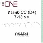 Ресницы «THE ONE MIX», изгиб: СС/D+