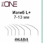 Ресницы «THE ONE», изгиб: L+